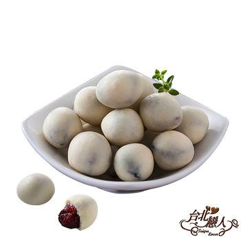 【台北戀人】優格白巧克力-蔓越莓