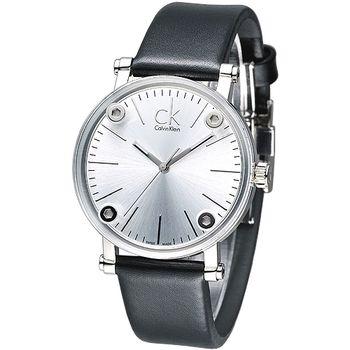 cK 科技透視鏡面造型時尚女錶-白