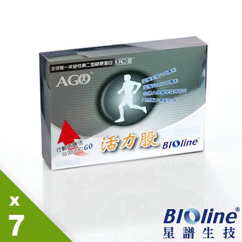 【BIOline星譜生技】活力股 非變性二型膠原蛋白(10顆x7)