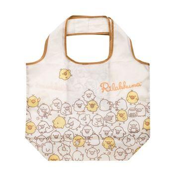 【San-X】拉拉熊我愛黃小雞系列環保購物袋(小雞)