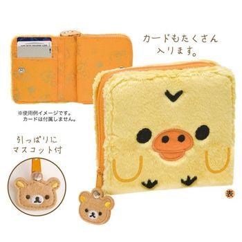 【SAN-X】拉拉熊我愛黃小雞系列毛絨短夾 小雞