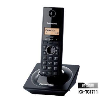 Panasonic國際牌DECT數位式無線電話KX-TG1711