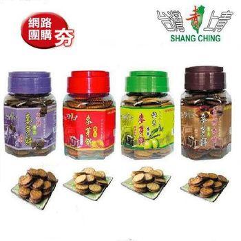 《台灣上青》懷念麥芽餅(原味+黑糖+梅子+咖啡X3)