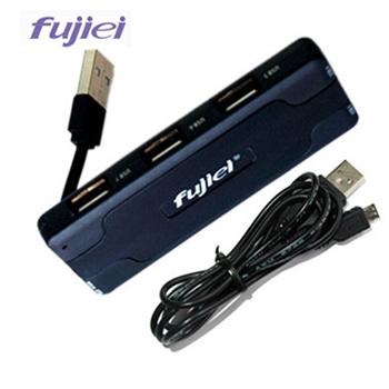 Fujiei小幫手7埠USB HUB集線器-附micro B充電線
