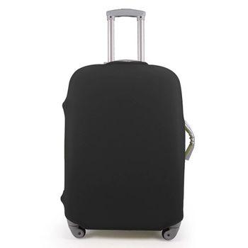 【PUSH!】高雅黑行李箱彈力防塵套24吋(適用22-26)