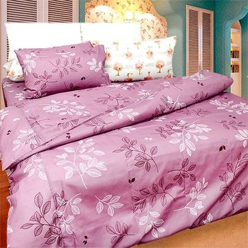 【KOSNEY】紫魅彩影雙人六件式舖棉兩用被床罩組-台灣製造