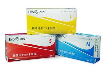 【全球醫療】越南金寶山 病患檢查用手套100入/盒(4盒入)