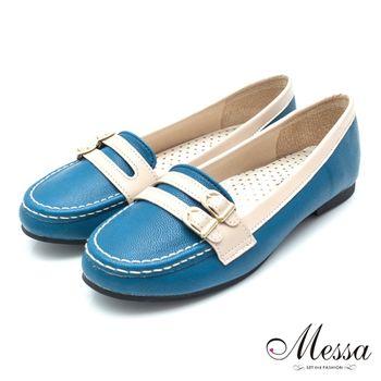 【Messa米莎】(MIT)簡約雙飾帶拼接內真皮平底包鞋-藍色