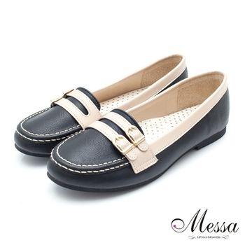 【Messa米莎】(MIT)簡約雙飾帶拼接內真皮平底包鞋-黑色