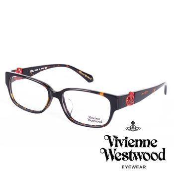 Vivienne Westwood 立體龐克多邊形土星款(琥珀)