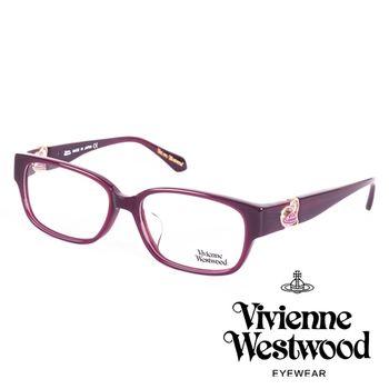 Vivienne Westwood 立體龐克多邊形土星款(紫)