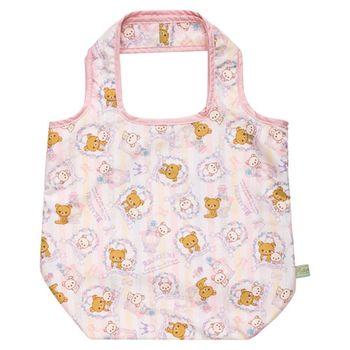 【SAN-X】拉拉熊快樂甜心系列隨身環保購物袋