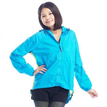 【JORDON】超輕薄防曬抗UV防風口袋外套