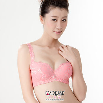 凱芮絲MIT精品-9621(B-E)彈力綿調整型內衣 蜜桃紅