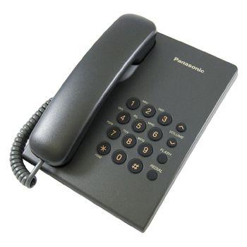Panasonic 國際牌經典款有線電話KX-TS500