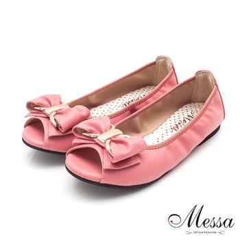 【Messa米莎】(MIT)典雅蝴蝶結內真皮平底魚口鞋-粉紅色
