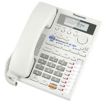 Panasonic雙外線8分機免總機系統有線電話KX-TS3282