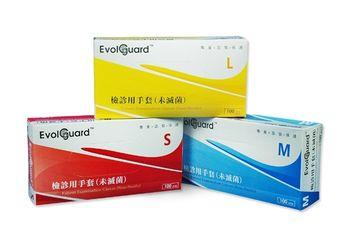 【全球醫療】越南金寶山 病患檢查用手套 100入/盒(4盒入)