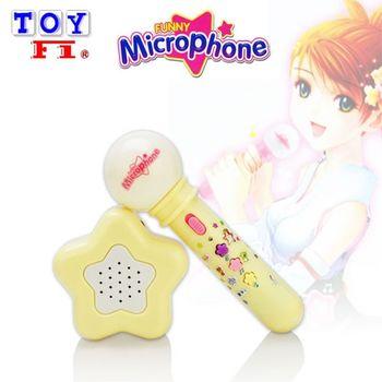 【Toy F1】家家酒-兒童音樂燈光麥克風組
