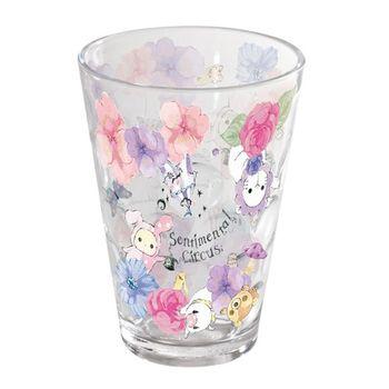 【SAN-X】魔幻馬戲團無名花園系列透明立體塑膠水杯