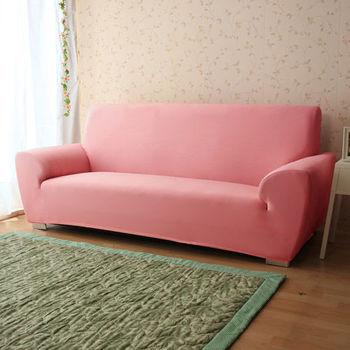 【HomeBeauty】超涼感透氣彈性沙發罩3人座-清新粉