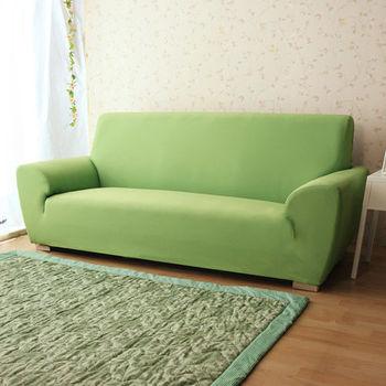 【HomeBeauty】超涼感透氣彈性沙發罩3人座-薄荷綠