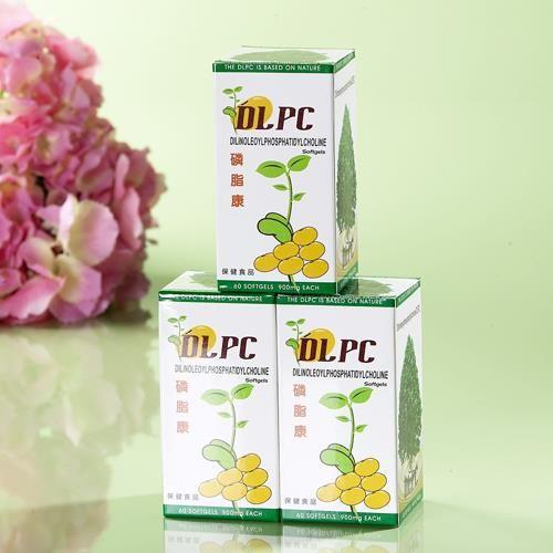 【磷脂康】DLPC多元不飽和磷脂膽鹼3瓶