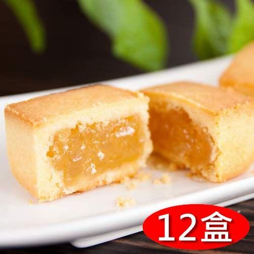 【松品豐】高纖椰果鳳梨酥團購組