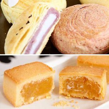 【松品豐】高纖養生漢餅組