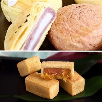 【松品豐】經典養生漢餅組