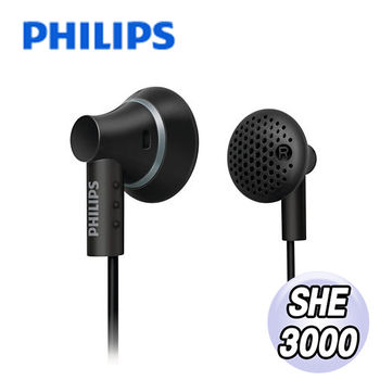 PHILIPS 飛利浦 耳塞式耳機 SHE3000BK(酷炫黑)