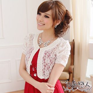 【白色戀人中大尺碼】白色珍珠滾邊蕾絲披肩小外套JK-0723
