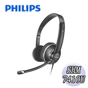 PHILIPS 飛利浦 耳罩式耳機麥克風 SHM7410U