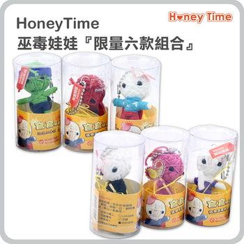 【保險套世界精選】HoneyTime.巫毒娃娃『限量六款組合』