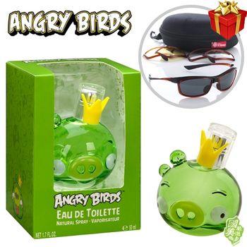 【Angry Birds憤怒鳥】國王豬KingPig女香樂跑超值組