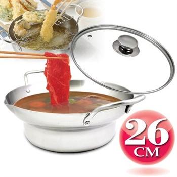【NANO】不鏽鋼火鍋.油炸兩用鍋26cm+鍋蓋組