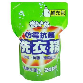 奈森克林 防霉抗菌洗衣精 補充包 2000gX8包/箱