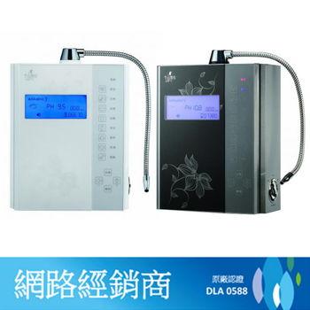 買就送【千山】桌上型電解離子整水器PL-705T公司貨