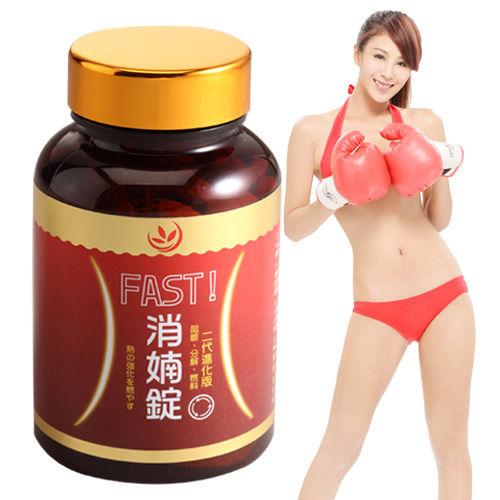 【亞山娜生技】消婻錠 代謝系1瓶(60顆)