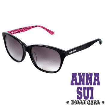 Anna Sui日本Dolly Girl洋娃娃元素太陽眼鏡‧黑+桃【DG800002】