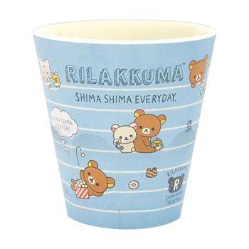 【SAN-X】拉拉熊我愛北極熊系列塑膠水杯 (藍)
