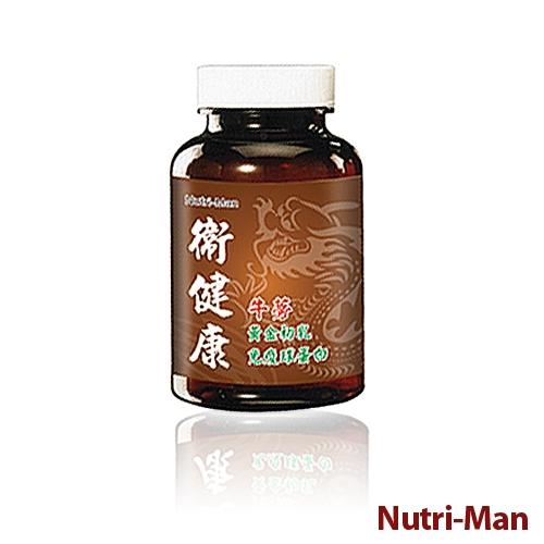 【Nutri-Man】高多酚衛好蒡複方牛蒡 1入咕嚕體驗組