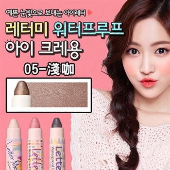 韓國 Peripera 閃耀女神防水眼影雙頭蠟筆 3g #05淺咖