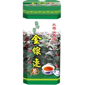 【大雪山農場】金線蓮茶(買1大盒送2小盒)共1組