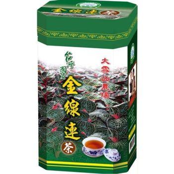 【大雪山農場】金線蓮茶 30包x3盒(買3中盒再送3小盒)