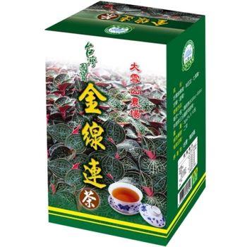 【大雪山農場】金線蓮茶10包x5盒