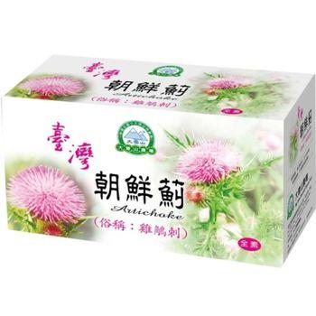 【大雪山農場】台灣朝鮮薊(雞角刺)30包x4盒