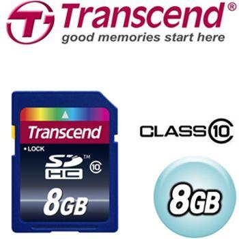 Transcend創見 8GB CLASS10 SDHC高速記憶卡