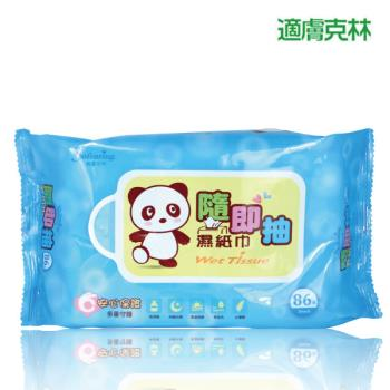 適膚克林 隨即抽濕紙巾86pX36包/箱