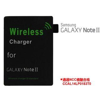 相容QI無線充電盤感應貼片-Samsung Note2專用